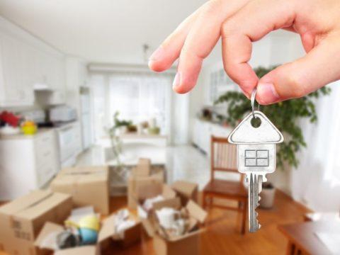 Как сделать покупку квартиры