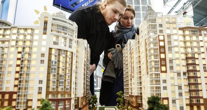 Как взять ипотеку на покупку квартиры в Москве