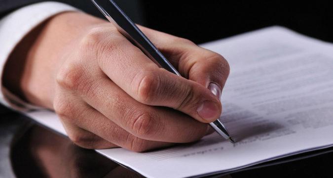 Как написать заявление на покупку квартиры