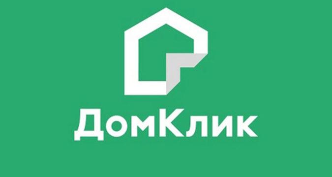 Как купить квартиру через домклик пошаговая инструкция