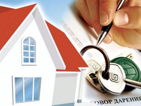 Как оформить покупку квартиры дарственной на дом