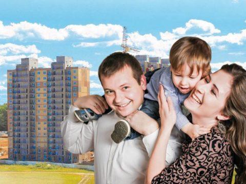 Как провести сделку покупки квартиры в новостройке