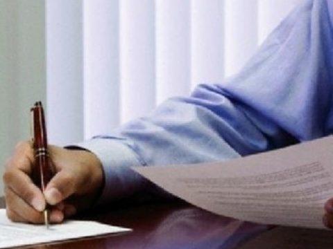 Как написать заявление на возврат 13 процентов с покупки квартиры
