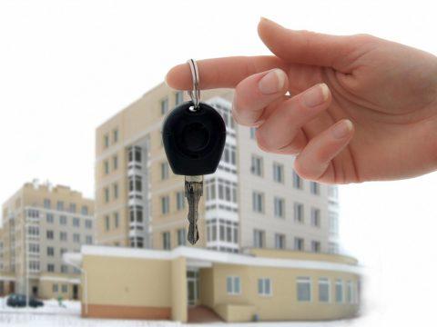 Как продать и купить квартиру одновременно в ипотеку
