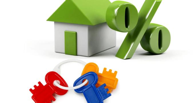 Как производится покупка квартиры в ипотеку