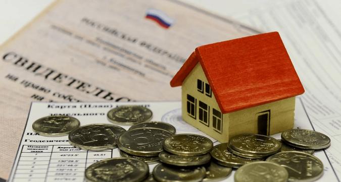 Как продать квартиру по наследству без налогов