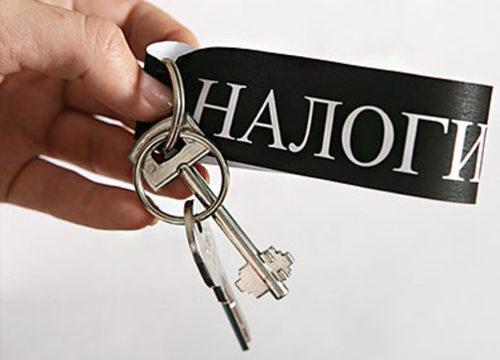 Квартира получена по наследству когда можно её продать без налога