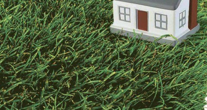 Можно ли подарить участок без дома