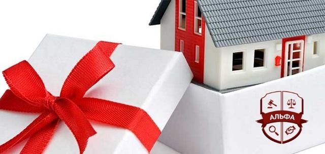 Можно ли подарить дом без нотариуса