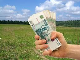 Как получить компенсацию за земельный участок