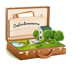 Как получить земельный участок в собственность