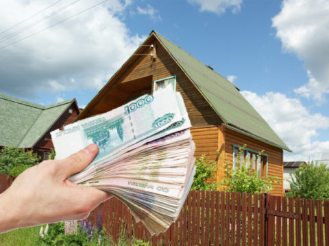 Как быстро продать дом на расстоянии