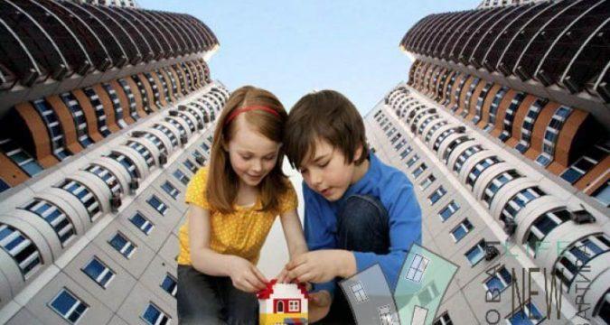 Особенности сделок с недвижимым имуществом в свете прав несовершеннолетних детей