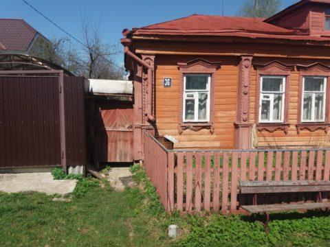 Как продать часть дома
