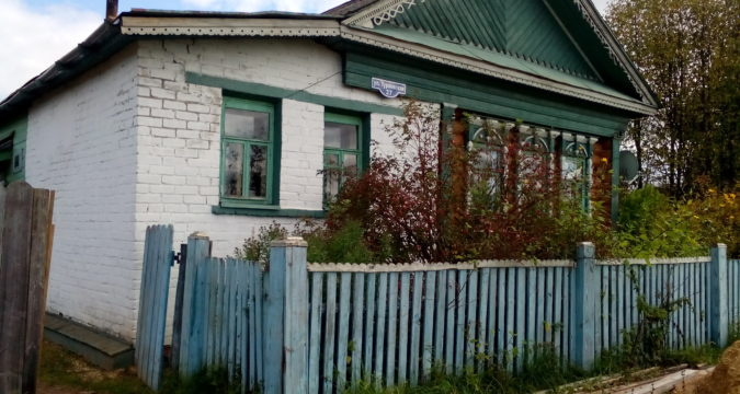 продать дом в деревне