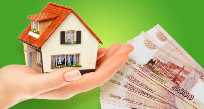 продать дом в ипотеке