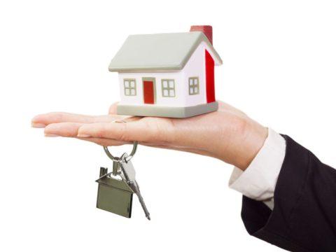 продать дом в собственности