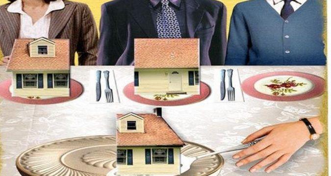 продать дом в долевой собственности