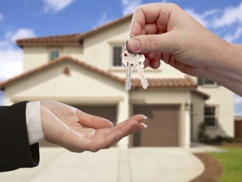 Как лучше продать дом