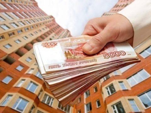 продать недвижимость в Москве