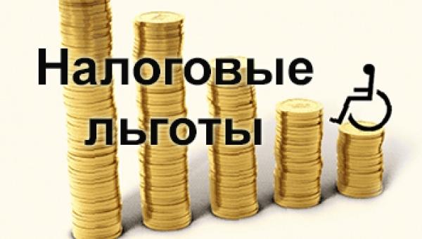 освобождает вас от уплаты налога на доходы физических лиц